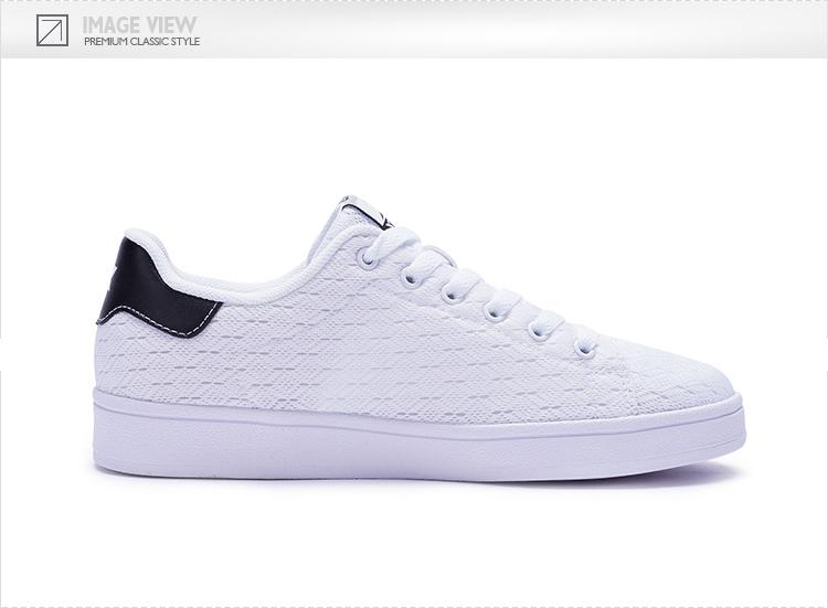 特步 女子春季板鞋 网面透气百搭小白鞋982118319985-