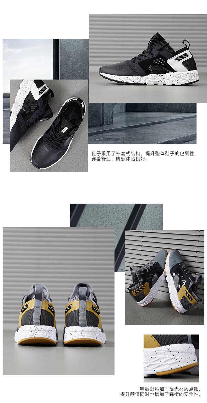 特步 专柜款 男子冬季都市鞋 新品时尚潮流男子休闲鞋983419392733-