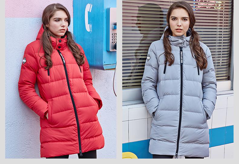 特步 女子羽绒服冬季款 修身保暖连帽长款外套883428199715-