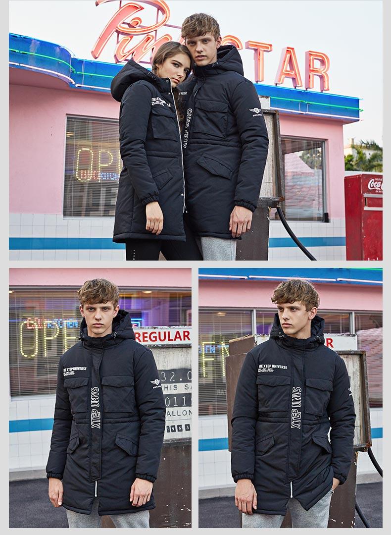 特步 男子羽绒服冬季款 校园运动中长款连帽保暖外套883429199007-