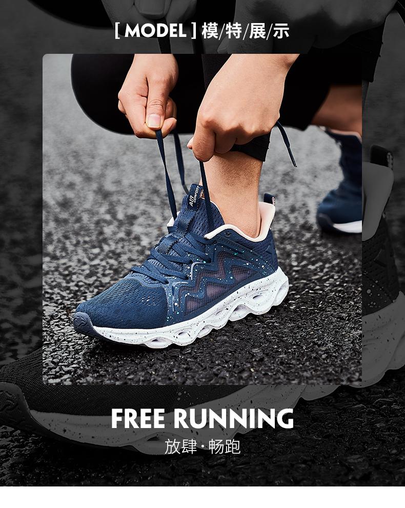 特步 专柜款 女子夏季跑鞋 减震旋科技女子跑步鞋982218116966-