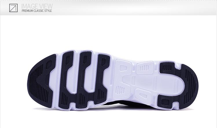 特步 男子冬季跑鞋 新品防滑耐磨跑鞋982119119399-