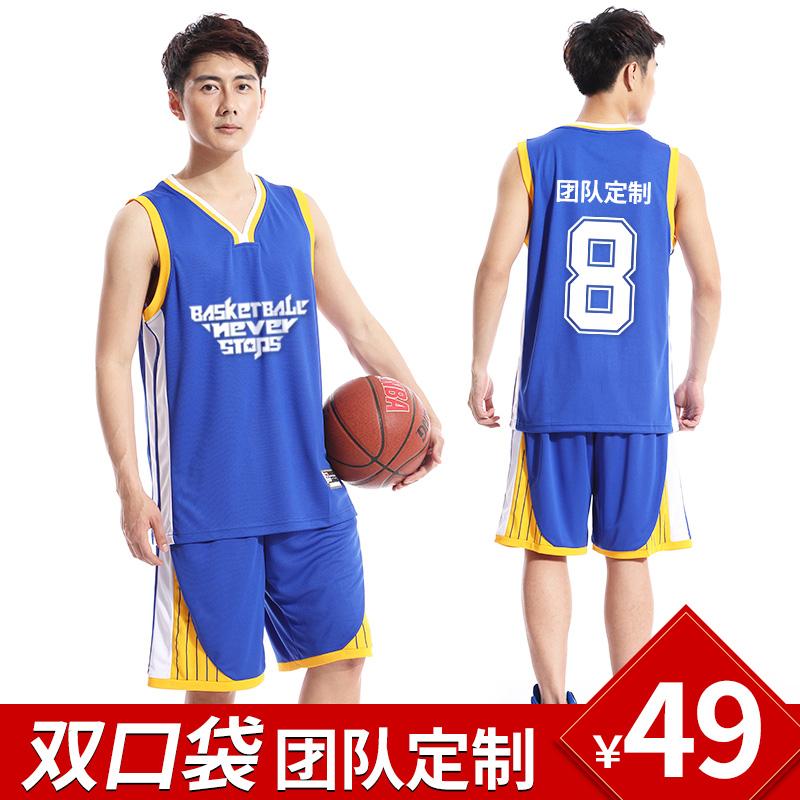 Баскетбол костюм мужчина студент конкуренция обучение зима мужской одежды ученый баскетбол одежда жилет сделанный на заказ все подкладка двойной карман
