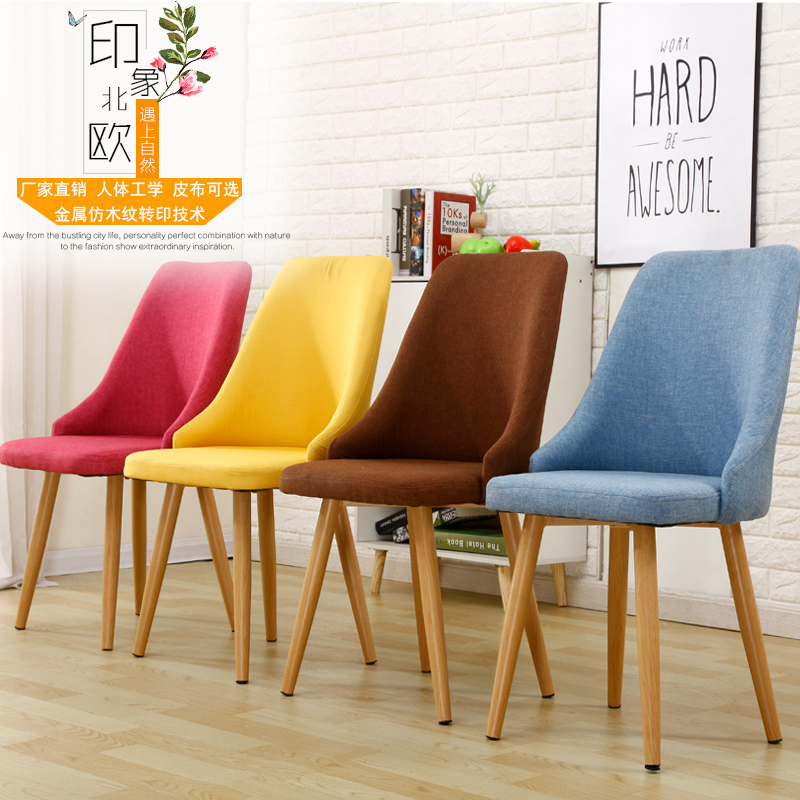 USD 39.53] Dining chair Nordic wrought iron dining room chairs the ...