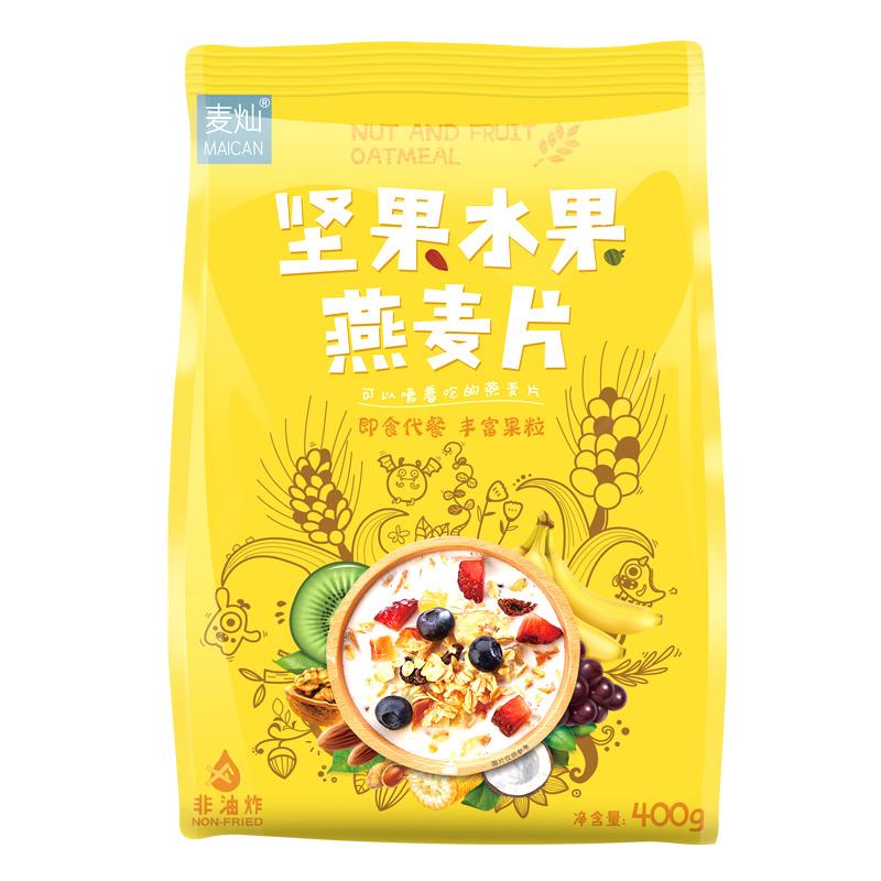 400g即食早餐水果坚果燕麦片