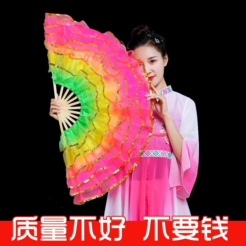 Танцульки вентилятора танцульки two-sided взрослый квадрата вентилятора для того чтобы выполнить родину упорки этапа для того чтобы похвалить игры вентилятора цветка вентилятора для того чтобы станцевать yangko вентилятор