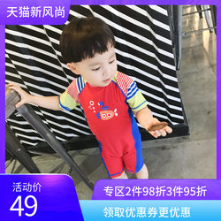 Korea Hanfan children's swimwear boys one-piece short-sleeved sunscreen color striped swimwear baby infant swimwear