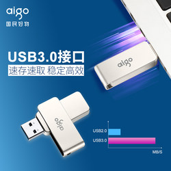 Patriot USB Flash Drive 32g High Speed ​​USB3.0 Genuine Metal Car Student USB Flash Drive 32g Gift Customized Large Capacity Computer Business Office Girl Cute Creative Official Flagship Store Genuine