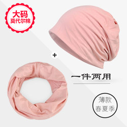 Thin modal cotton XL high elastic big head circumference cap maternity cap windproof confinement headscarf set head collar