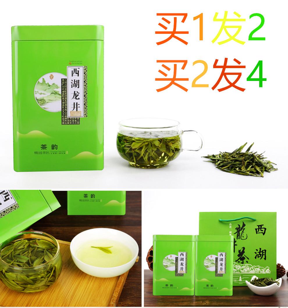 茶农新茶2019绿茶雨前龙井茶特级散装西湖龙井500g礼盒直销茶叶装