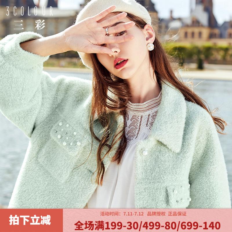 Ba màu 2020 xuân mới buông lơi ngắn lông xanh bạc hà ấm áp áo khoác len nhỏ phụ nữ - Áo Hàn Quốc