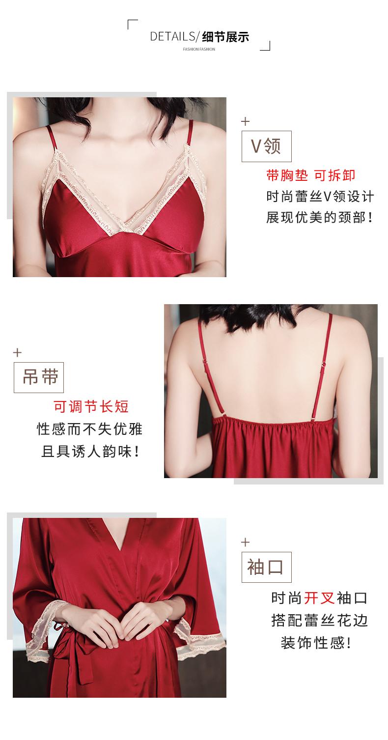 春秋季睡衣女丝绸红色结婚家居服冰丝聚拢小胸两件套性感睡裙夏袍详细照片