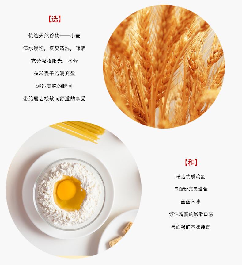 雅觅营养早餐纯蛋糕整箱小面包网红小吃传统糕点办公室休闲零食商品详情图