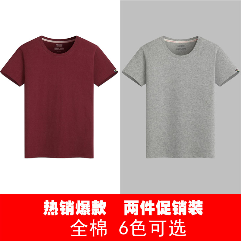 RED SOLID COLOR + GRAY SOLID COLOR