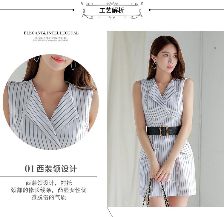 西装领连衣裙细节-拷贝_02.jpg