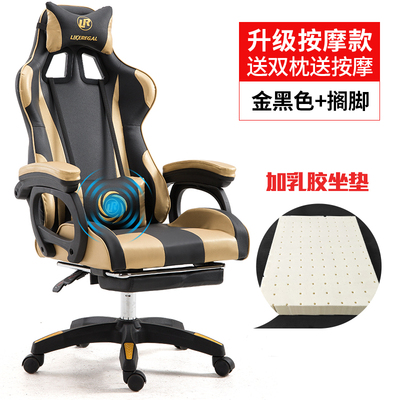 GOLD BLACK CONTRAST COLOR UPGRADE MASSAGE + FOOTREST