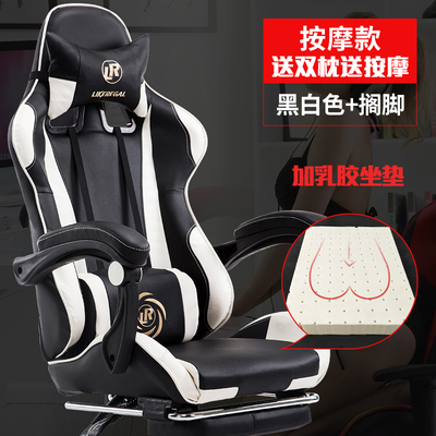 BLACK AND WHITE CONTRAST COLOR MASSAGE + FOOTREST