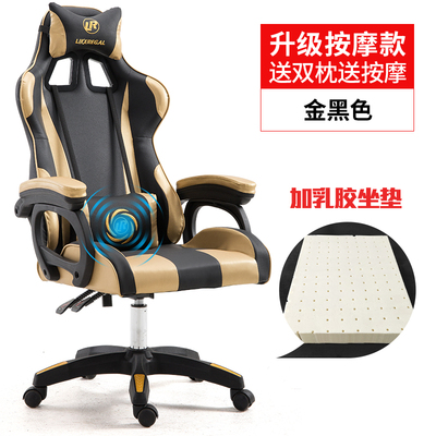 GOLD BLACK CONTRAST COLOR UPGRADE MASSAGE