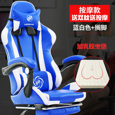BLUE AND WHITE COLOR MASSAGE + FOOTREST