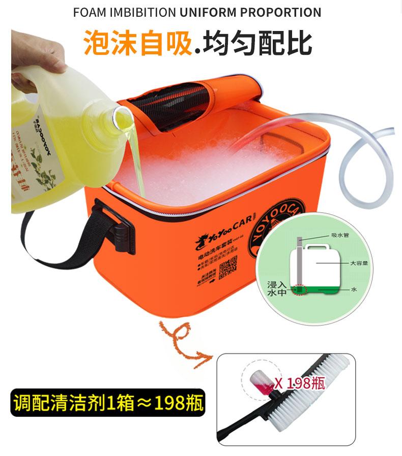 悠游车洗车神器便携式洗车器洗车泵高压洗车机 高压省水 持久压力 特价98元包邮