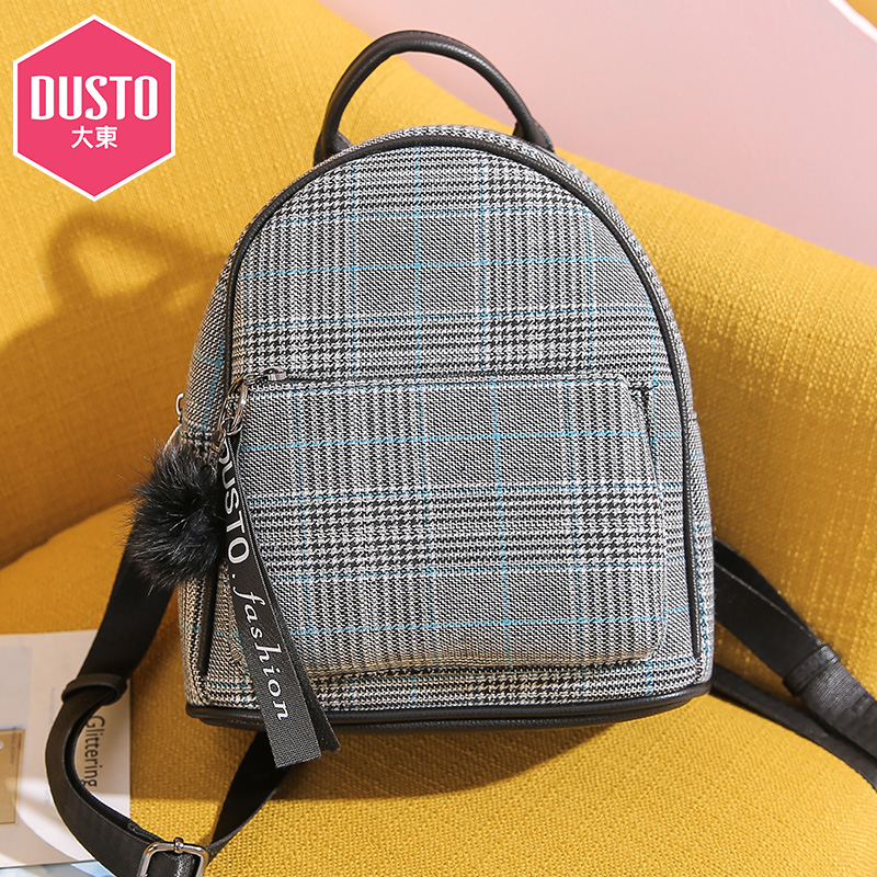 Dusto dadong 2018 Winter New Korean version of the Plaid double shoulder College bag fashion lady Bag df18d60667
