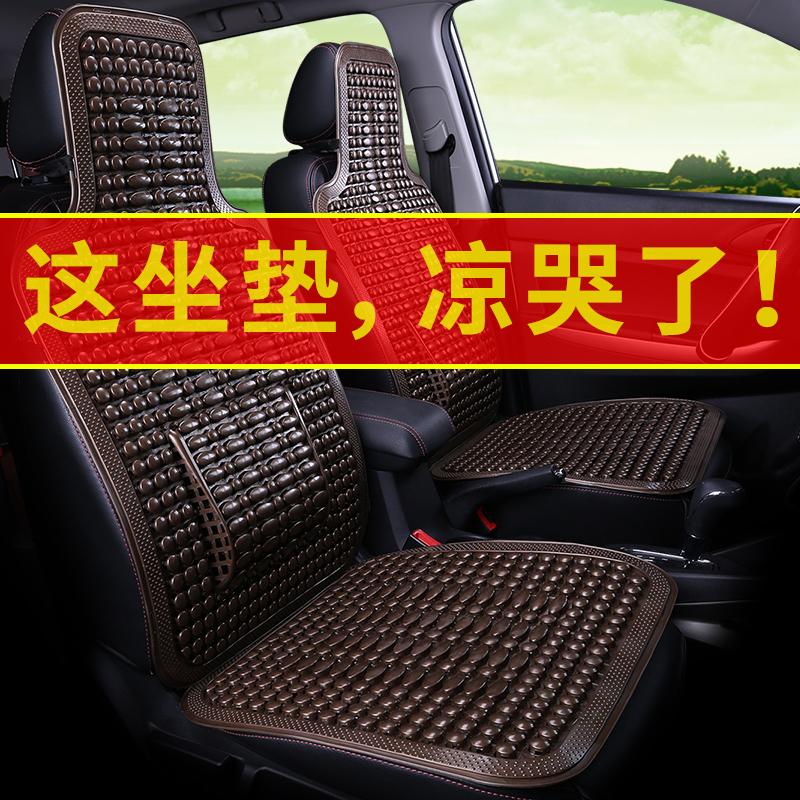 夏季凉垫透气椅垫坐垫汽车面包车座垫客货车单片夏天通风大小塑料