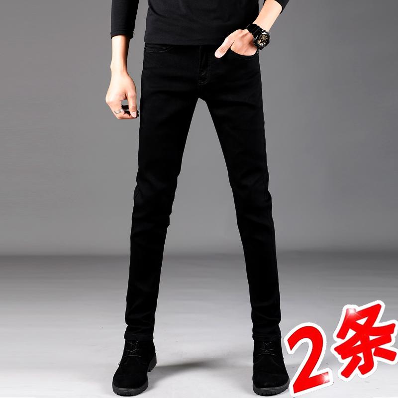 黑色牛仔裤男夏季薄紧修身小脚弹力青年学生网红长裤子男韩版潮流