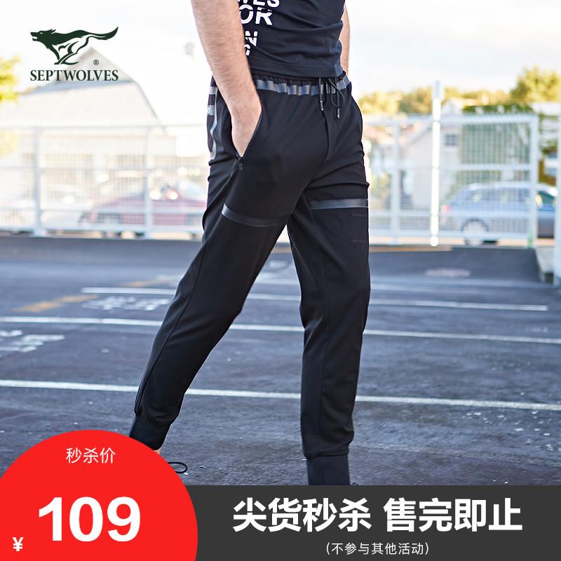 【清仓秒杀】七匹狼运动裤男潮户外训练休闲跑步小脚长裤子卫裤