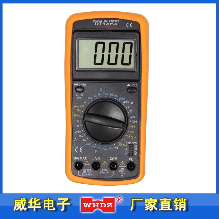 万用表DT9205A数字万能表可测电容万用表 漳州威华电子厂家直销