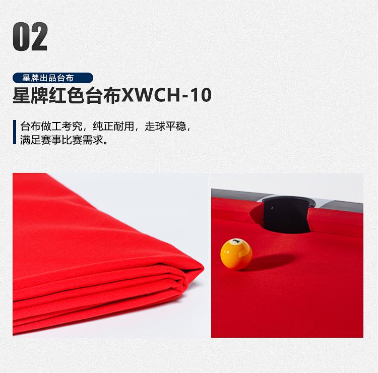 XW8301-9B