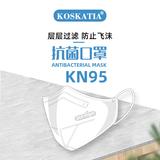 【5层防护】国标KN95口罩 50个装  劵后19.9元包邮