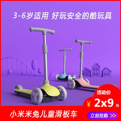Xiaomi Mitu Children's Scooter 3 Wheels 3-6 Years Old Beginner Scooter Kids Roller Scooter Sturdy Scooter