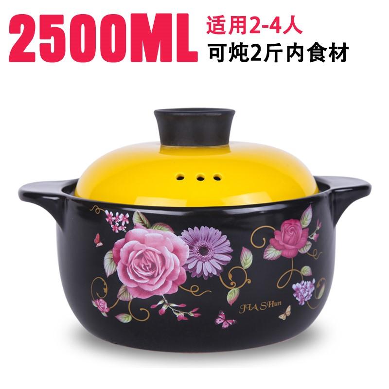 嘉顺沙锅燃气砂锅炖锅煲汤炖汤小陶瓷耐高温韩式砂锅汤锅家用煲