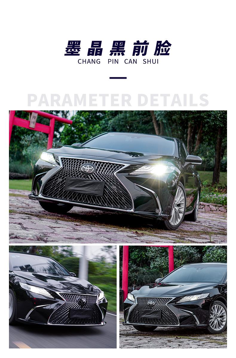Độ mặt calang Lexus ES cho Toyota Camry 2019 - ảnh 13