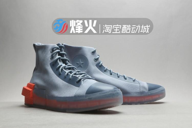 ROY潮鞋專櫃代購 烽火 Converse All Star Disrupt CX 三維泡沫保險杠板鞋207753C