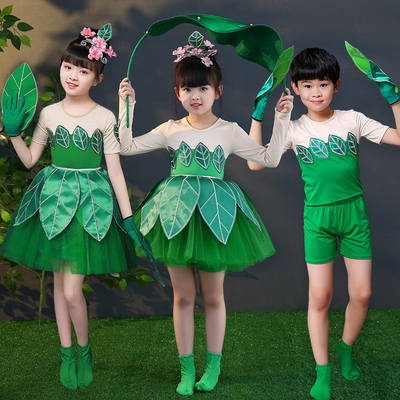 Children's performance clothes hoe grass performance clothes fun in the rain Jasmine dance clothes Xiao chorus clothes green pengpeng skirt