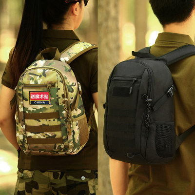 Camouflage backpack ...