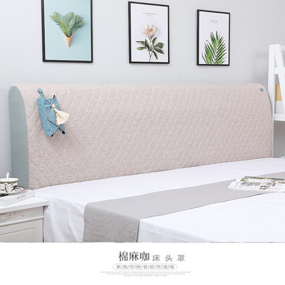 Bed cover bed cover thick elastic soft cover half-inclusive 1.5 m 1.8 m bed simple modern fabric
