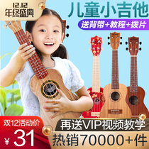 Ukreli Beginner Childrens guitar toys can play childrens music