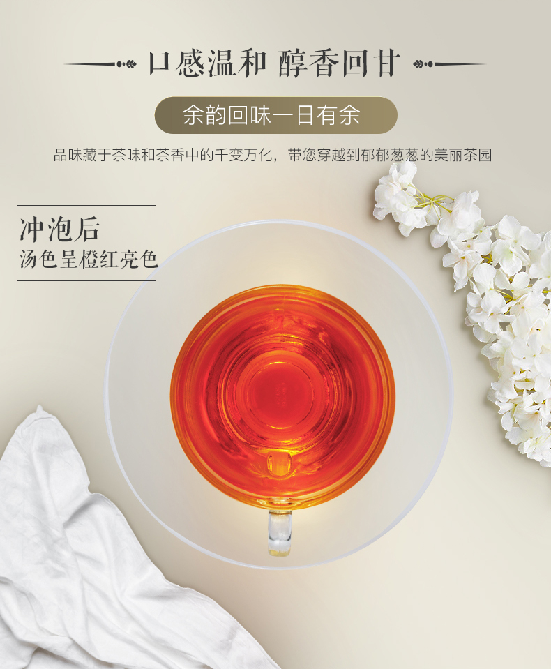 宝锡兰单一庄园锡兰红茶茶叶斯裏兰卡红茶进口红茶叶详细照片