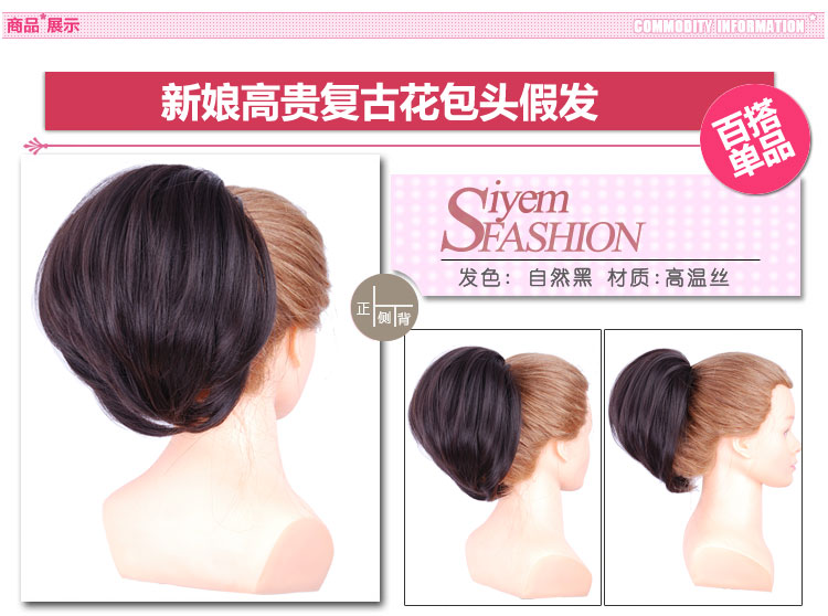 Extension cheveux - Chignon - Ref 234668 Image 46