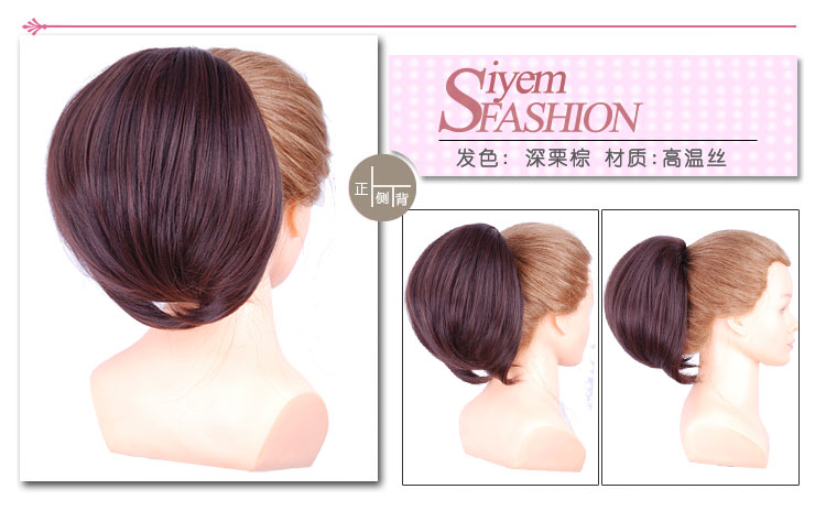 Extension cheveux - Chignon - Ref 234668 Image 47