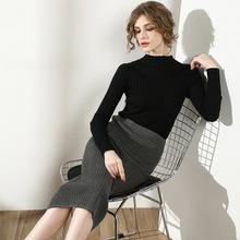 【黛鹿尔】开叉包臀针织羊毛半身裙