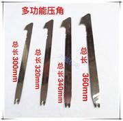 Danh sách mới công cụ đa năng bốn trong một công cụ sửa chữa động cơ động cơ thép không gỉ uốn tấm dao cạo - Phần cứng cơ điện