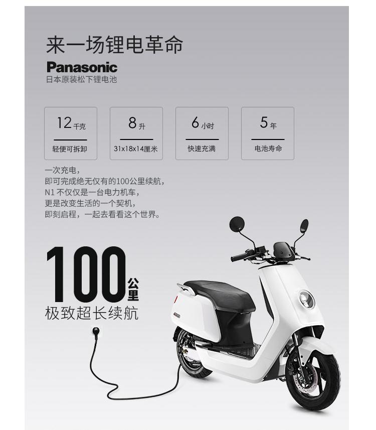 Vélo électrique 60V 12 pouces - Ref 2386725 Image 12