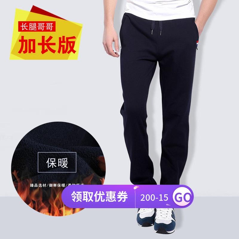 Quần dài nam cao quần nam mùa đông cộng với nhung dày thẳng Quần dài co giãn chân dài cotton 120cm - Quần Jogger