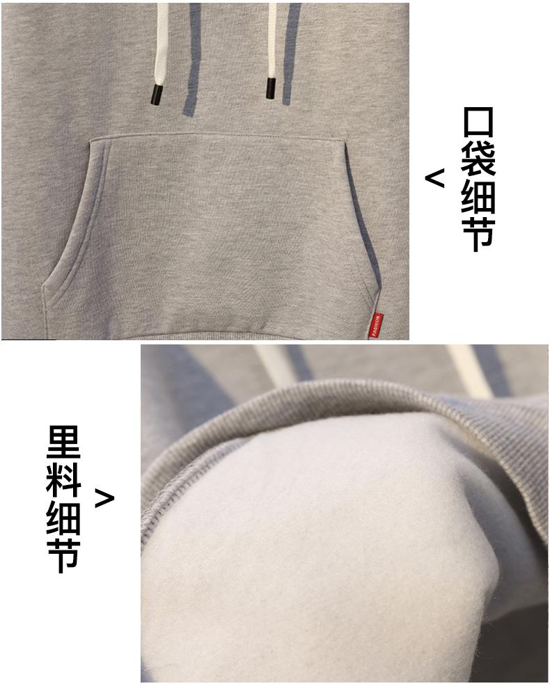 春季男士连帽运动衫纯色连帽情侣男装上衣服薄款白色外套潮流详细照片