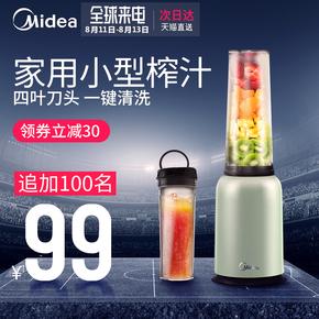 美的榨汁机多功能便携式炸果汁机杯