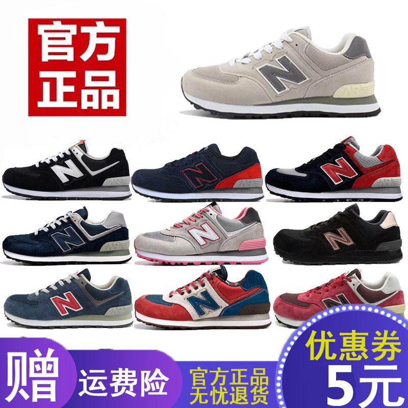 官方正品春秋新百伦酷跑nb574男鞋女鞋情侣复古百搭跑步鞋运动鞋