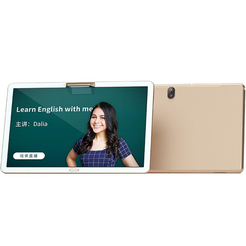 读书郎C12pro学生平板电脑学习专用智能儿童早教家教机初中高中通用小学英语学习机课本同步